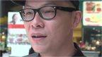 Edwin Chua