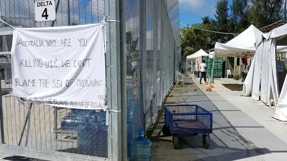 مركز الاحتجاز بجزيرة مانوس