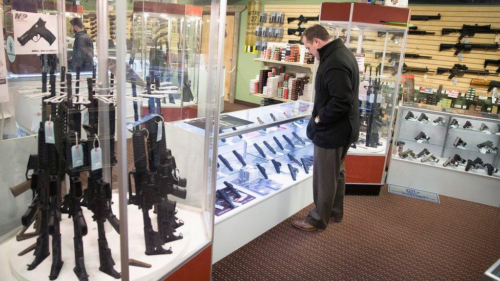 Una armería en Misuri
