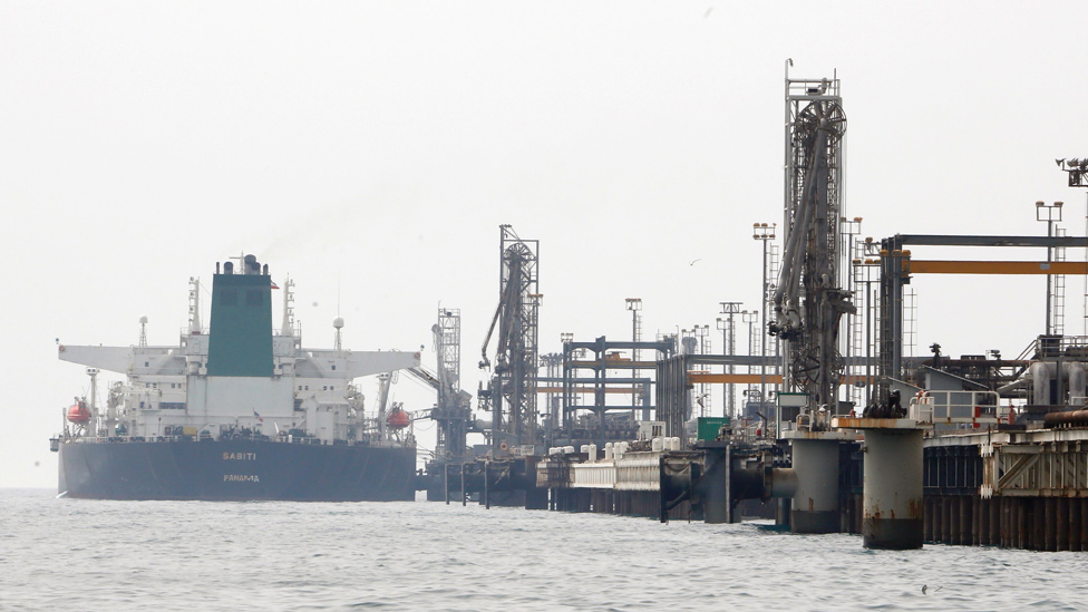 Iranian tanker, Kharg Island, 12 Mar 17