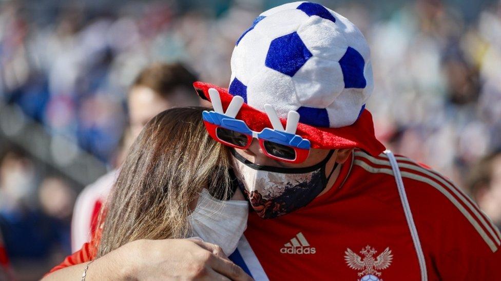 Moscow fan zone on 16 June