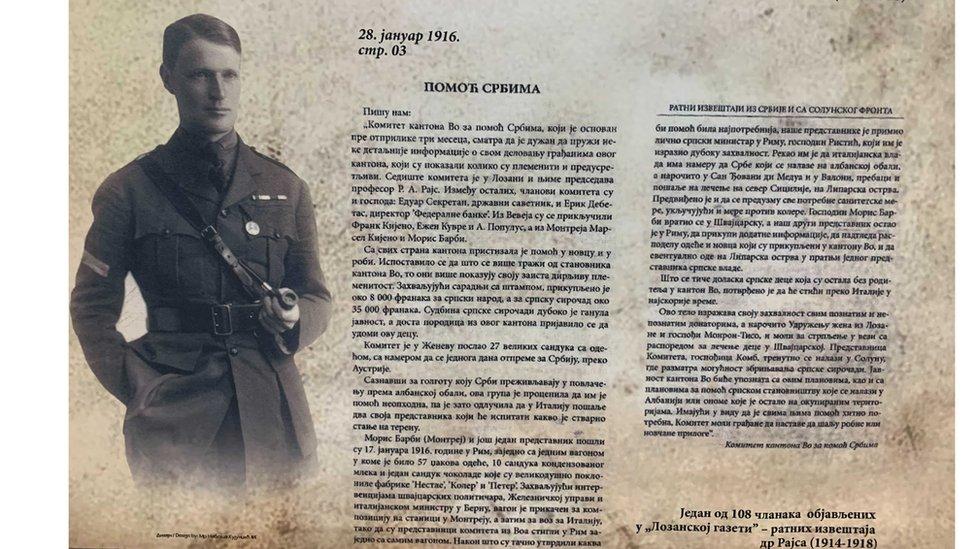 Prevod jednog od Rajsovih tekstova objavljenih u lozanskoj Gazeti, čuva se u spomen sobi