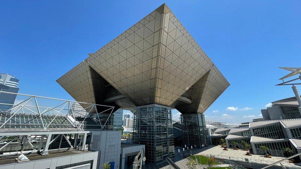 El centro de prensa de Tokyo 2020.