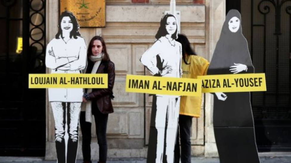 السعودية أفرجت عن 3 ناشطات الأسبوع الماضي على ذمة القضية