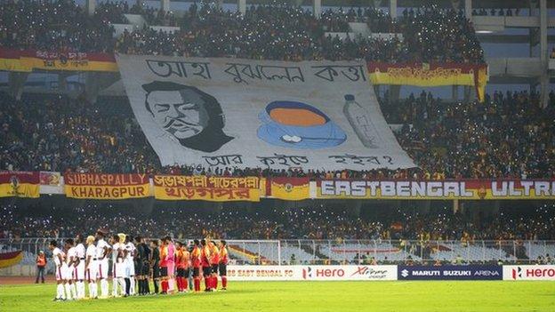 El estadio Salt Lake en Calcuta.