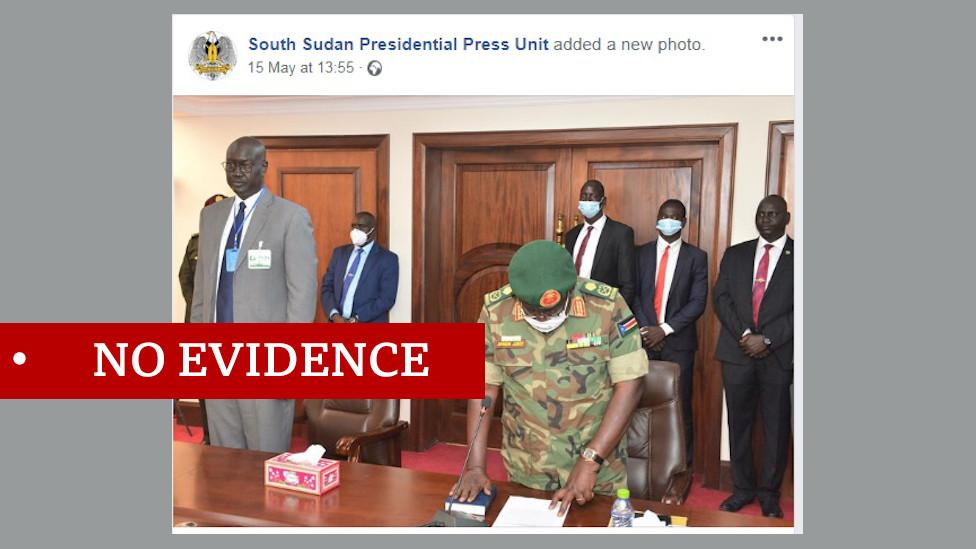 حكومة جنوب السودان
