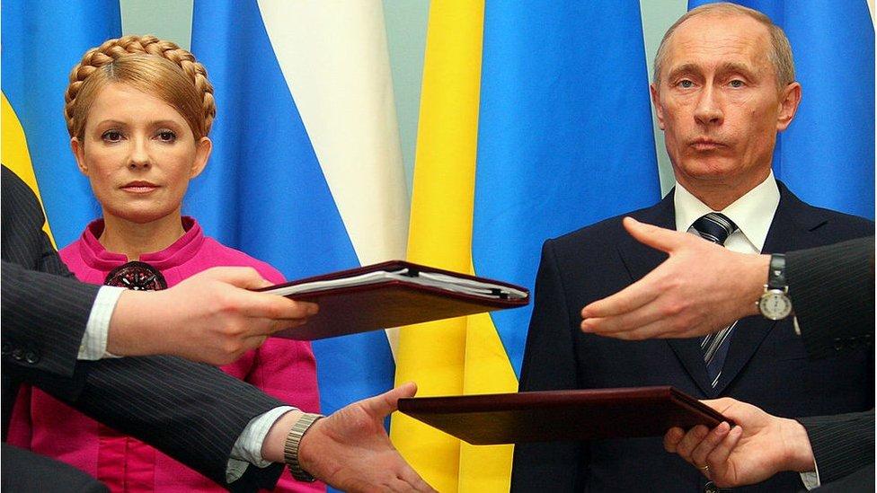 #10yearchallenge: фото України-2009