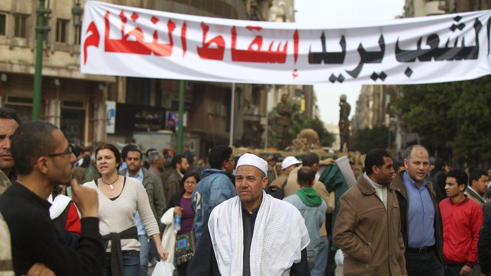 صورة من مصر