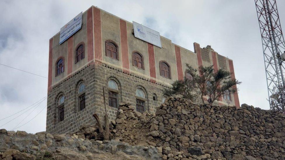 منشأة يمنية