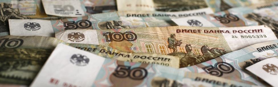 Billetes rusos
