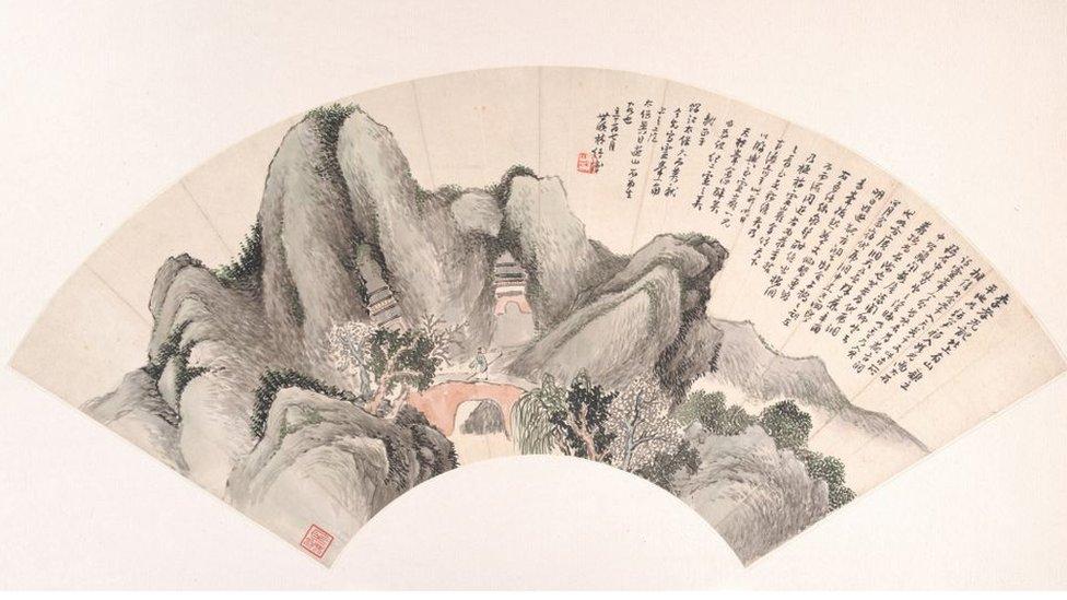 Dibujo de Lin Shu