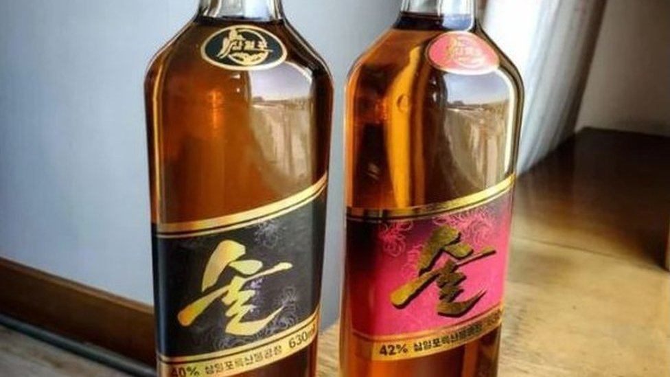 Two bottles of North Korea's Samilpo Whisky