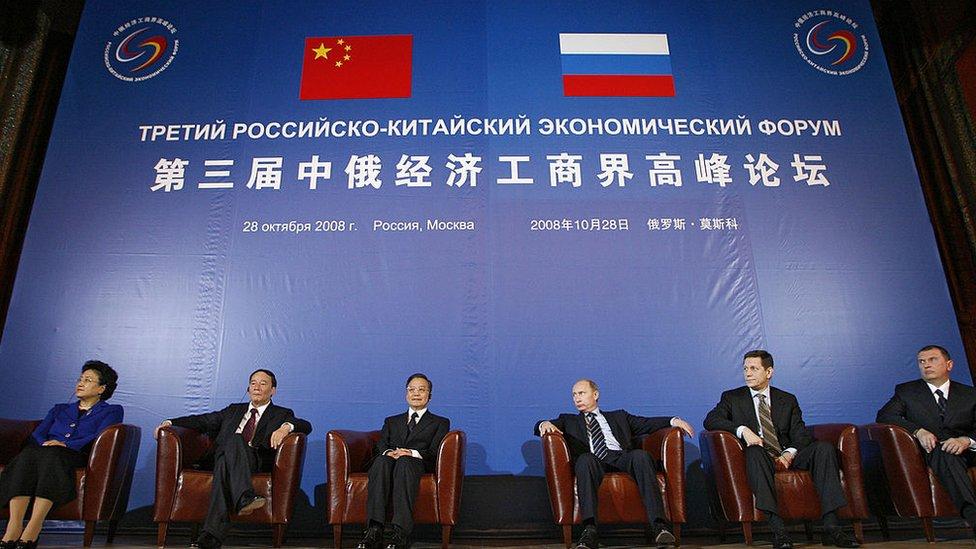 El tercer foro económico Sino-ruso en Moscú, 2008
