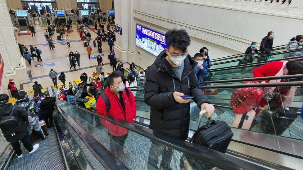 武漢火車站