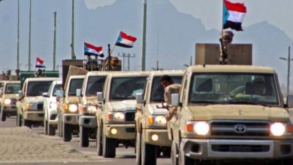 قوات تتبع جنوب اليمن