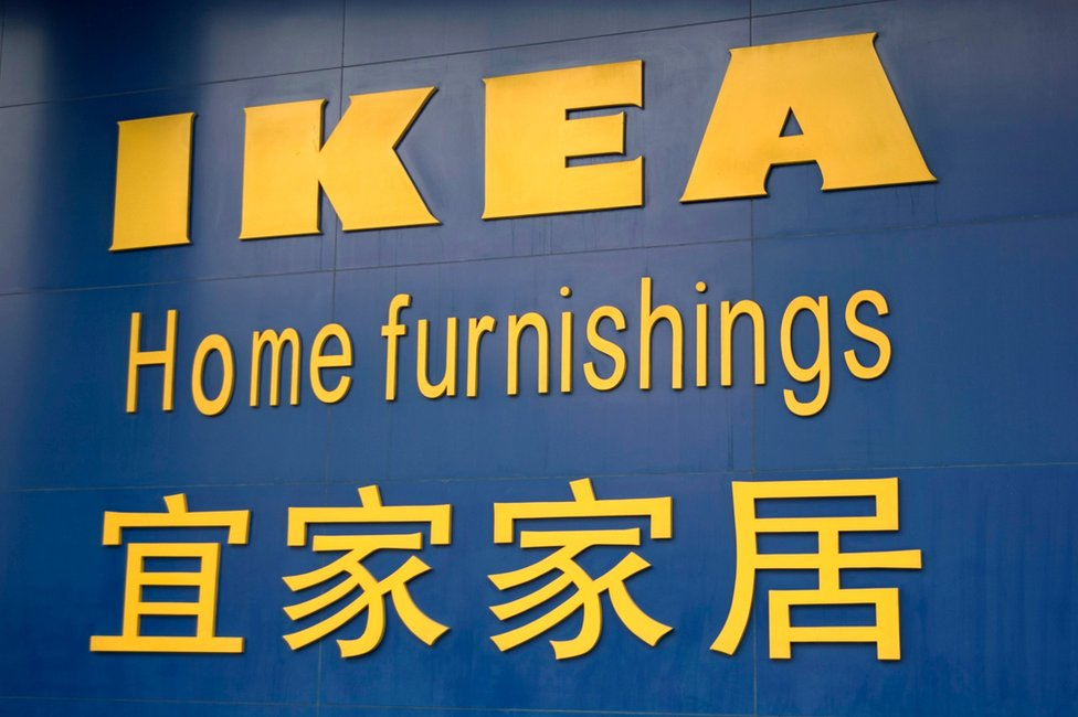 Picture of an Ikea shop in Beijing