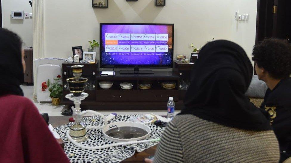 عائلة سعودية تشاهد بي إن سبورت في الرياض، يناير/كانون ثاني 2020