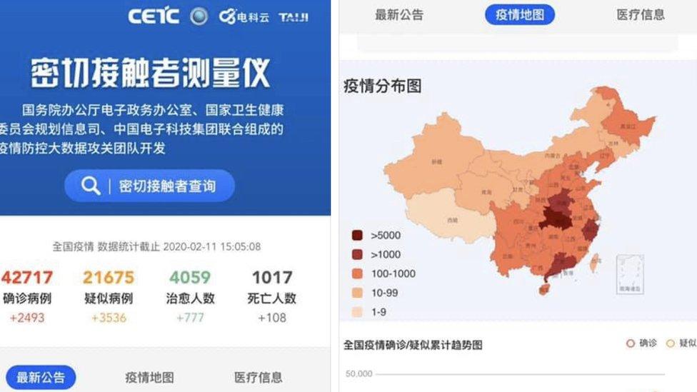 Captura de pantalla de la aplicación china.