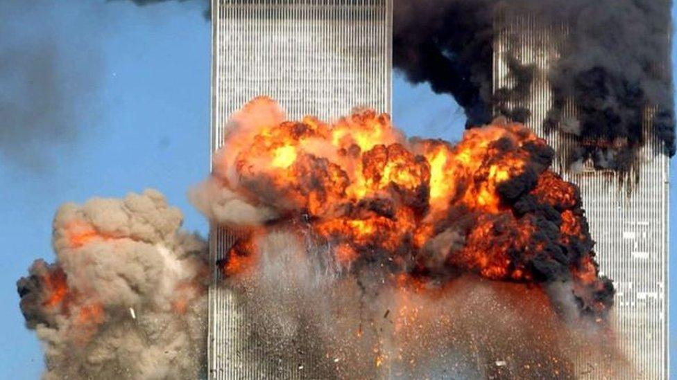 11 سبتمبر/أيلول