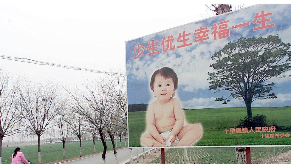 中國的標語牌