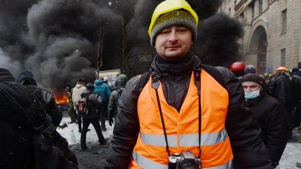El periodista Arkady Babchenko