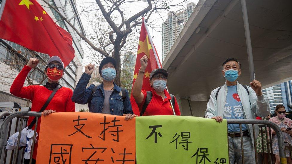 法樓大樓外同時有數人手持中國國旗,要求法官按《港區國安法》的規定不讓民主派人士保釋。