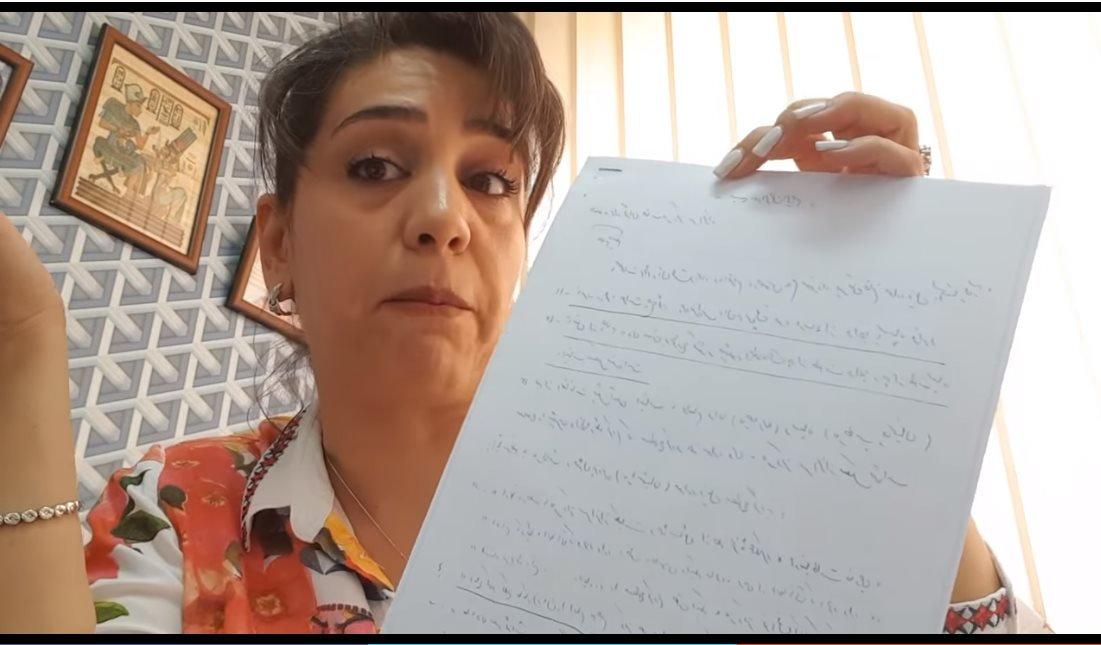 صورة شهرزاد من يوتيوب