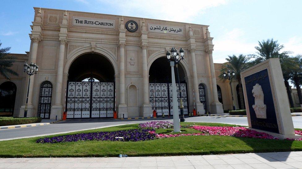 Ritz-Carlton Hotel's entrance gate in Riyadh, Saudi Arabia (5 November 2017)
