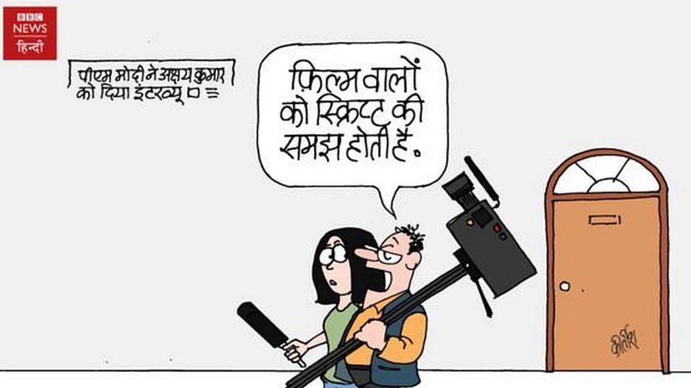 मोदी के बाद ग़रीब नेता इंटरव्यू के लिए उदय चोपड़ा से संपर्क करें - व्यंग्य