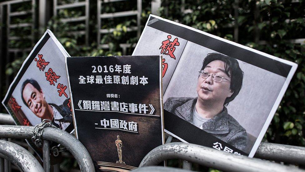 Plakati Li Bu i Gui Manhaji
