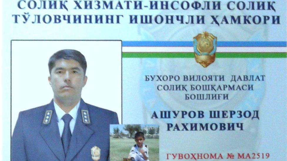Податкова служба Узбекистану