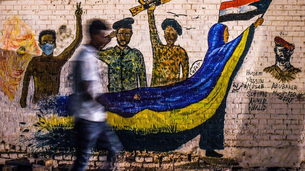 جدارية في الخرطوم