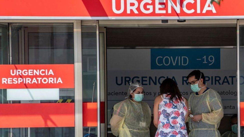 Sala de urgencias en Chile