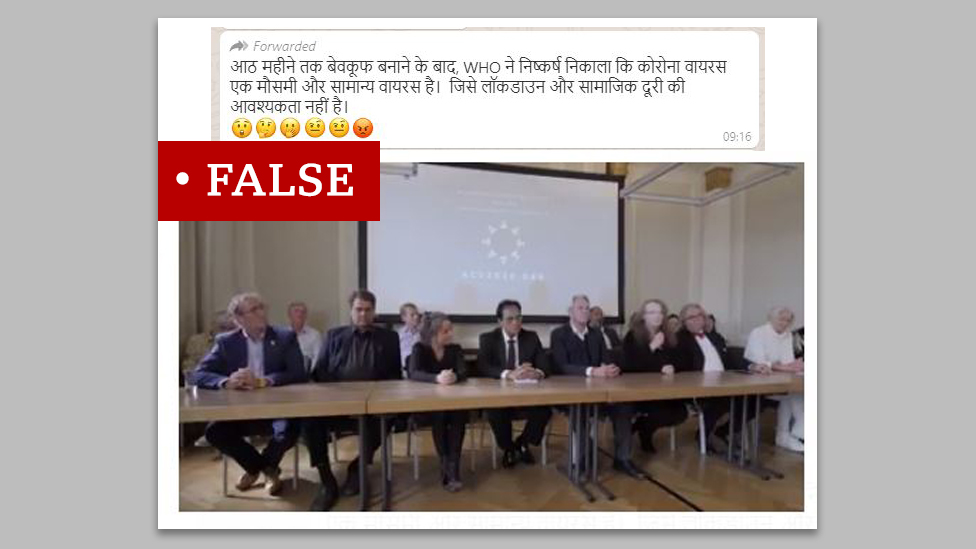 "A screenshot of a message in Hindi and below a second screenshot showing five people talking at the World Doctors Alliance conference. We labelled ""false""."