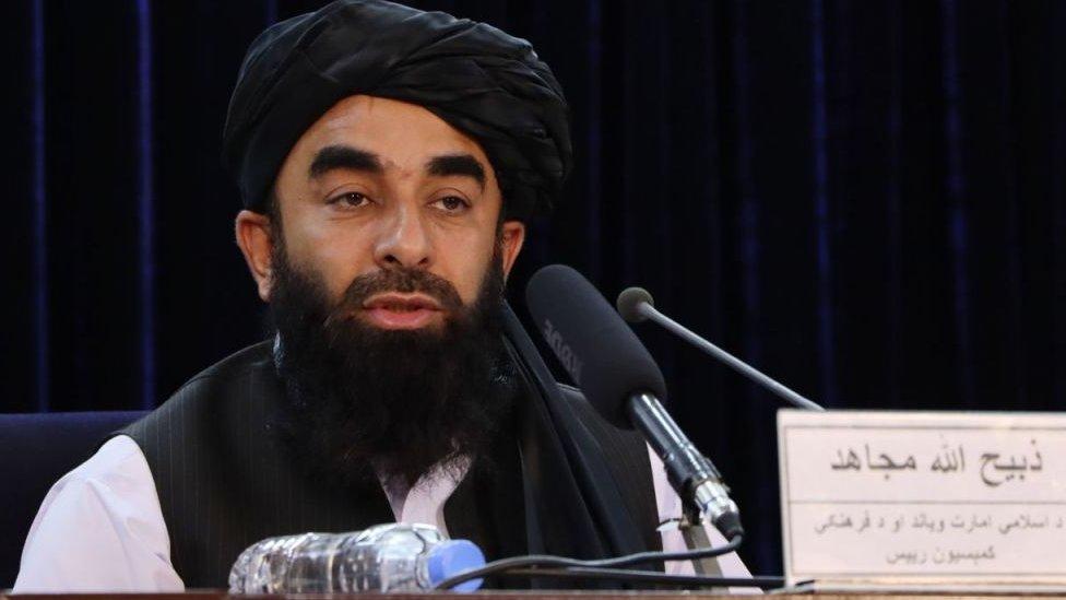 Zabihullah Mujahid, portavoz del Talibán.