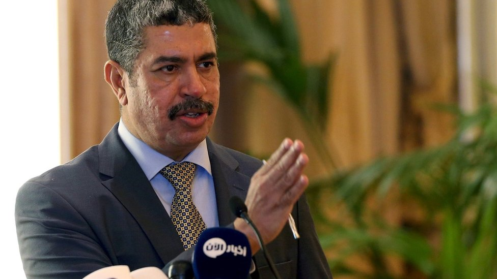 Khaled Bahah (19 January 2016)