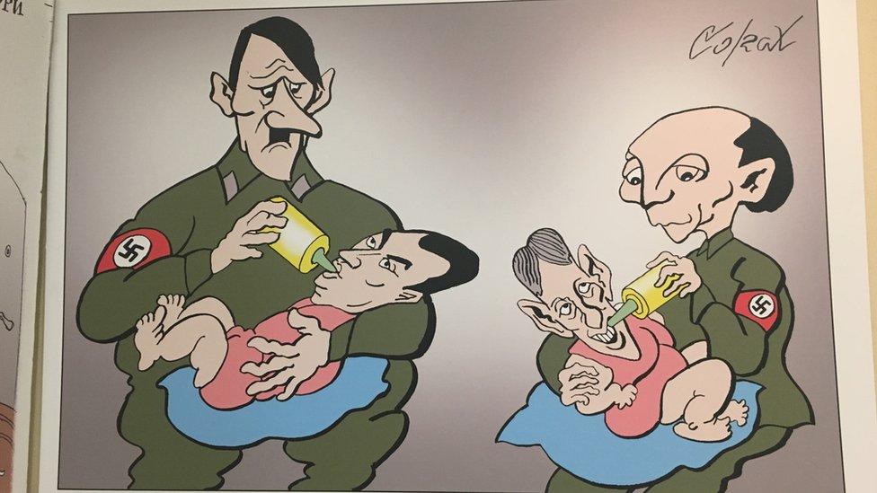 Sporna karikatura na izložbi u prostorijama opštine Stari Grad u Beogradu, 22.11.2018.