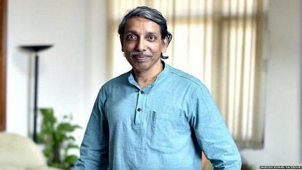 जगदीश कुमार