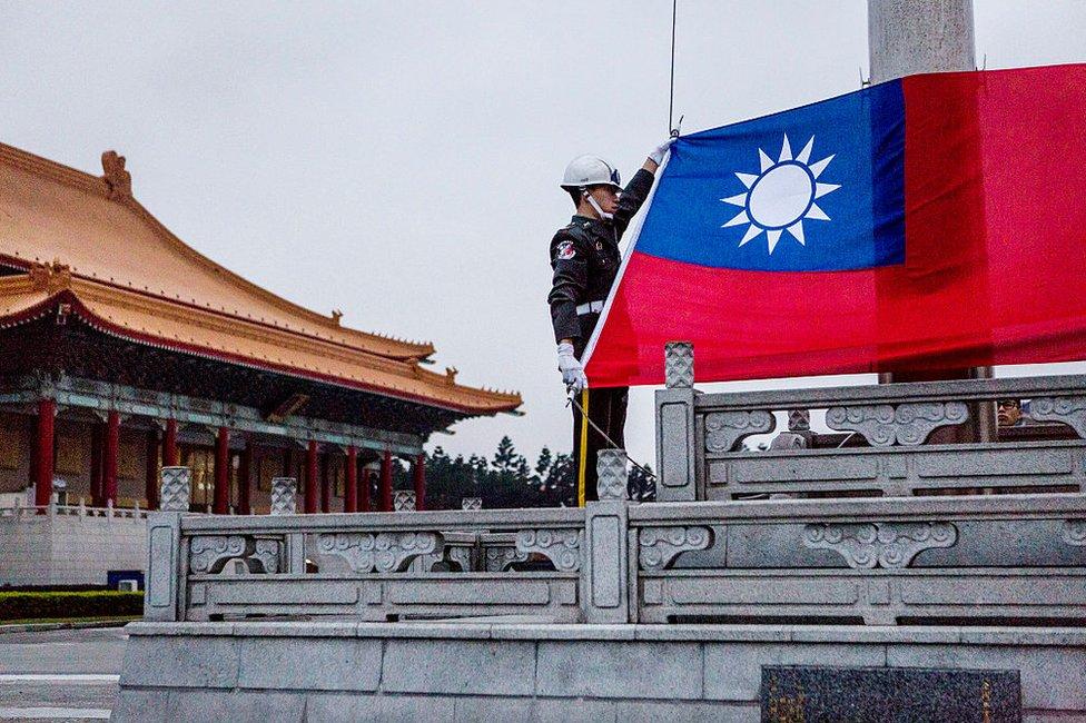 علم تايوان