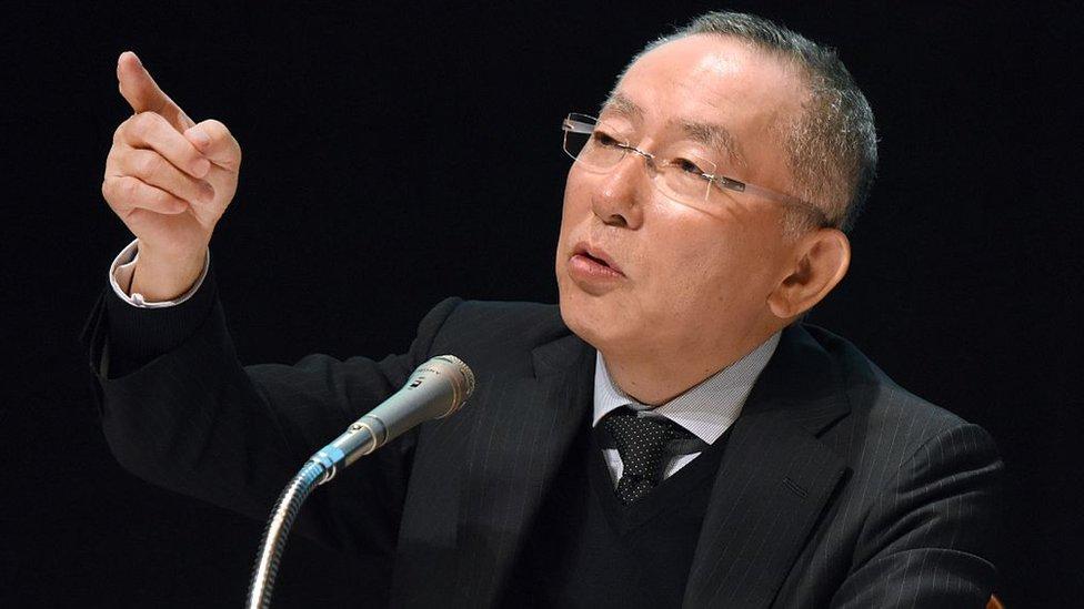 La fortuna de Yanai está estimada en US$21.000 millones.