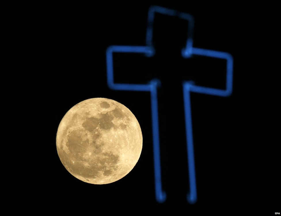 """""""Supermoon"""" in the Philippines"""