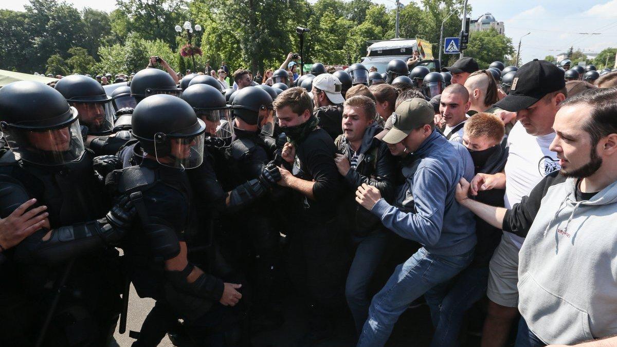 Amnesty International: українська влада ігнорує жорстокість радикалів