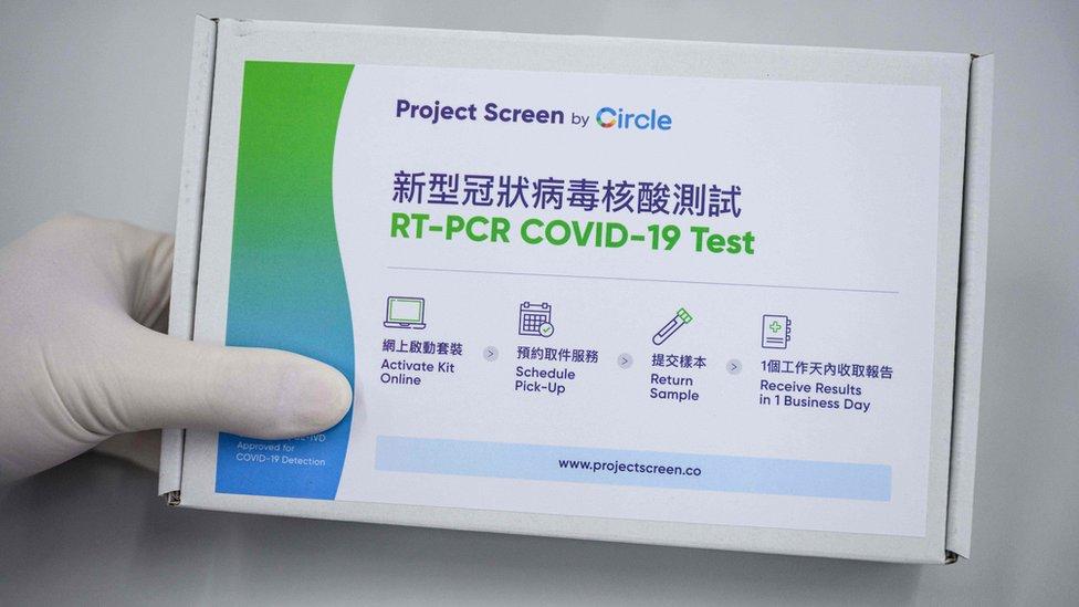 香港Prenetics/Circle DNA公司生產的新冠病毒試劑(5/6/2020)