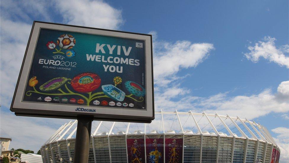 Як Kiev перетворюється на Kyiv