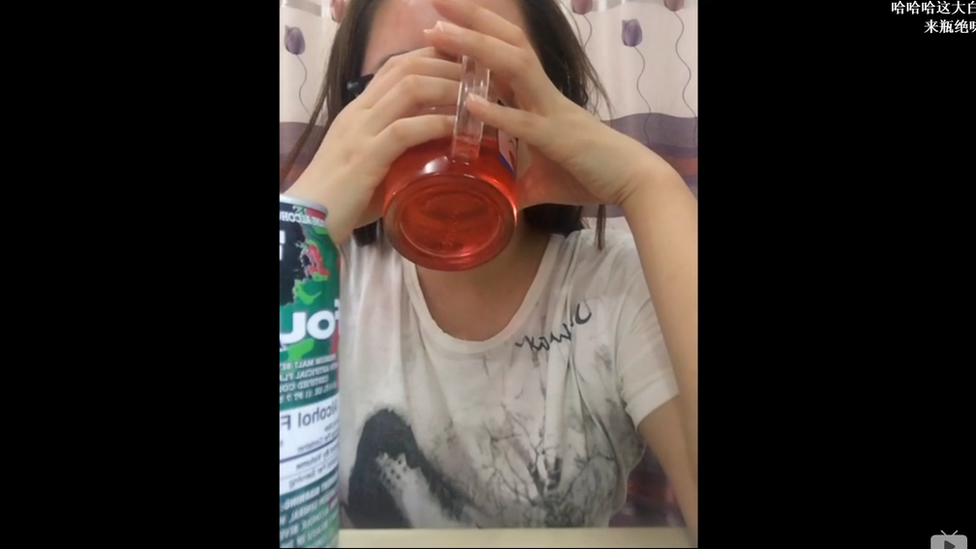 Screen grab of user @哎呀呀呀是二又's video on Bilibili.com