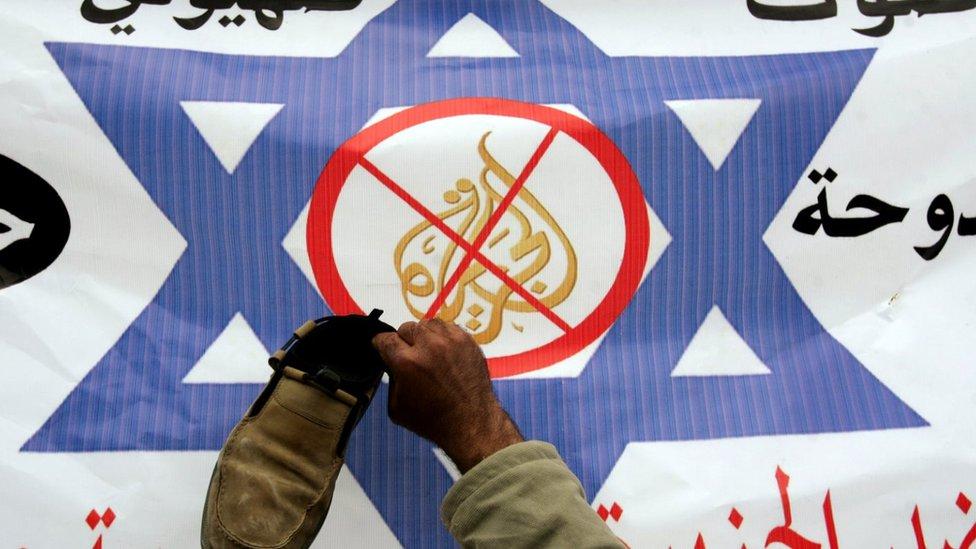 al jazeera israel