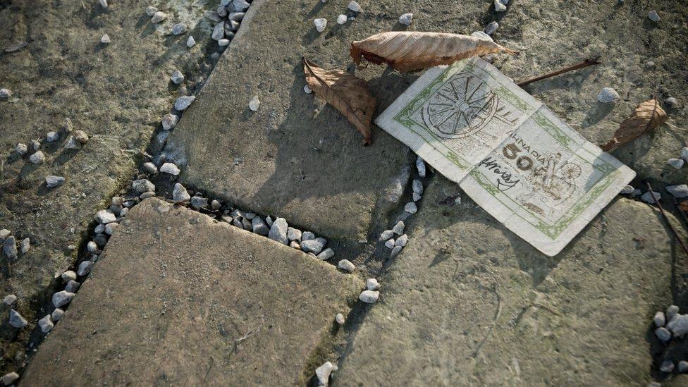 Buljkeski dinar