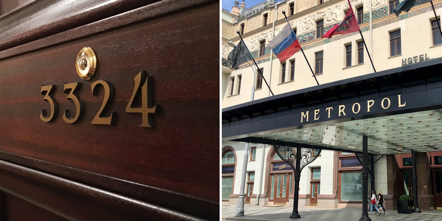 Room 3324 at Moscow's Metropol Hotel
