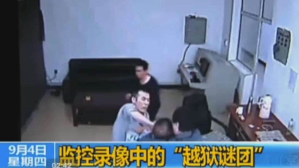 Prisión en China