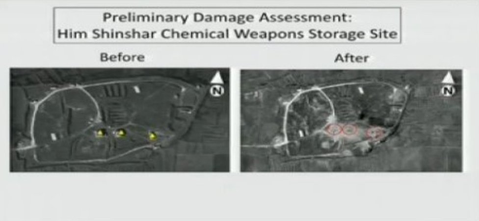 Preliminary US Department of Defense damage assessment of US-led strike on Him Shinshar chemical weapons storage site (14 April 2018)